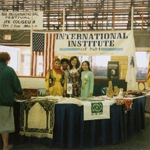IINE-Manchester site participating in the New Hampshire International Festival. (1995)
